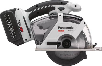 Panasonic 充電パワーカッター 18V 5.0Ah EZ45A2LJ2GH
