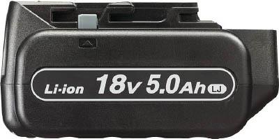 Panasonic 電池パック 18V 5.0Ah EZ9L54