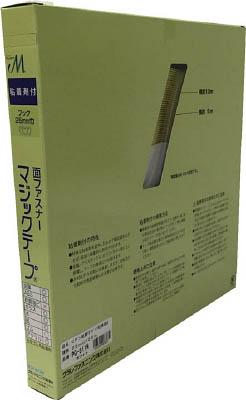 ユタカ 粘着付マジックテープ切売り箱 A 25mm×25m ホワイト PG511N