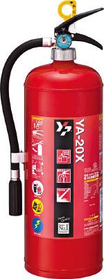 ヤマト ABC粉末消火器20型蓄圧式 YA20X【S1】