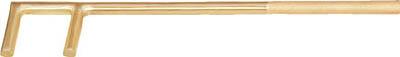 割引 ノンスパーキングバルブフック バーコ NS20480:リコメン堂ホームライフ館-DIY・工具
