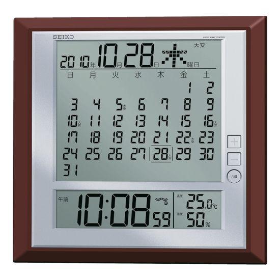 SEIKO 液晶マンスリーカレンダー機能付き電波掛置兼用時計 茶メタリック塗装 SQ421B【送料無料】