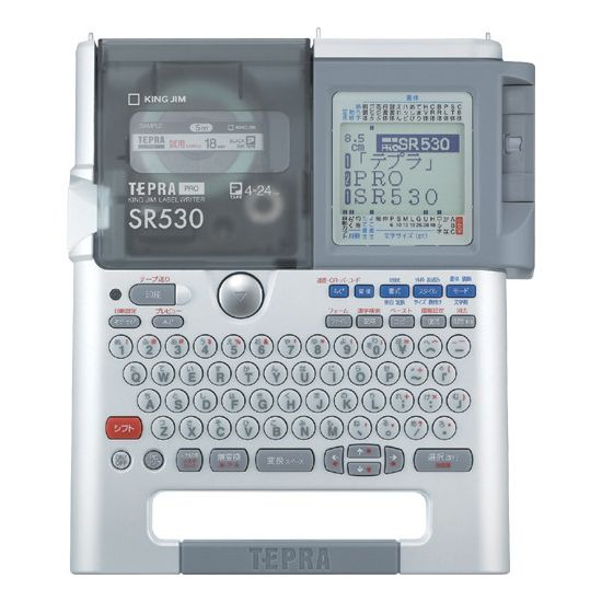 キングジム テプラSR530 SR530【送料無料】
