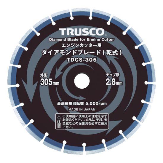 TRUSCO ダイヤモンドブレード 305X2.8TX7WX30.5H TDCS305【送料無料】【S1】