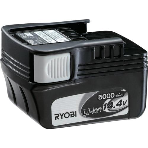 リョービ リチウムイオン電池パック 14.4V 5000mAh B1450L【送料無料】【S1】