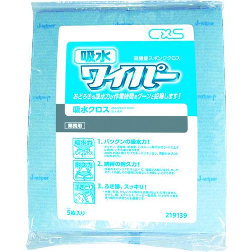 シーバイエス 吸水ワイパー (100枚入) 219139【送料無料】