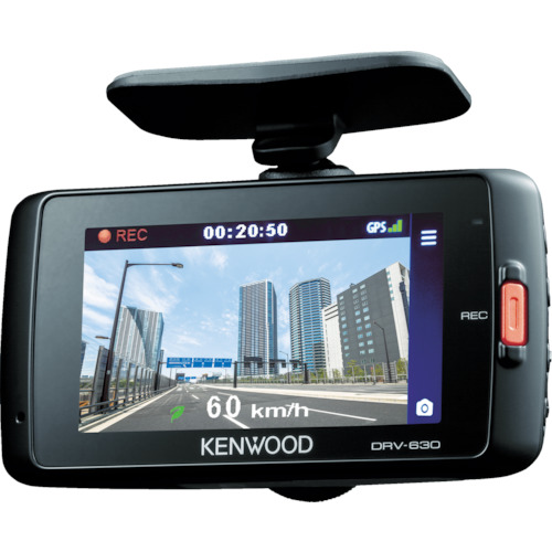 【送料無料】ケンウッド ドライブレコーダー DRV-630 DRV630 ケンウッド ドライブレコーダー DRV-630 DRV630【送料無料】