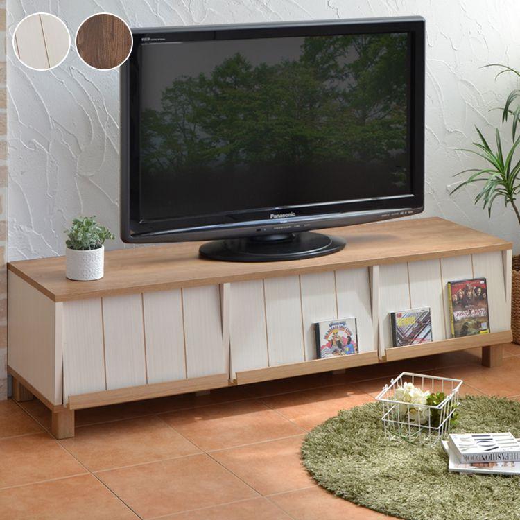 テレビ台 カリーナ 52型対応 TV台 TVボード リビングボード 木製テレビ台 テレビラック 木製 フレンチカントリー (代引不可)【送料無料】