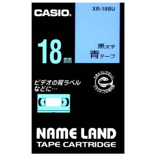 新商品 カシオ計算機 ネームランド用テープカートリッジ 在庫一掃売り切りセール XR-18BU