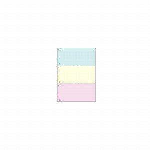 ヒサゴ マルチプリンタ帳票 A4 カラー 3面 6穴 BP2013WZ (1箱)