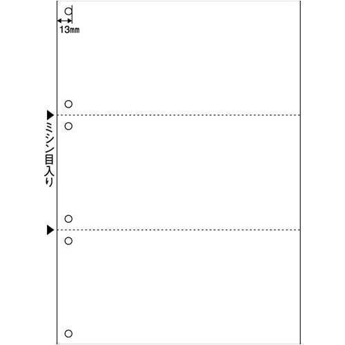 ヒサゴ A4白紙3面6穴 BPE2005 (1箱)