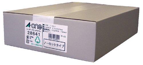 エーワン ラベルシール マット紙 ノーカット 500シート 28641 (1箱)
