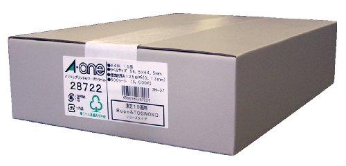 エーワン パソコンプリンタ&ワープロ ラベル シール マット紙 10面 500シート 28722 (1箱)