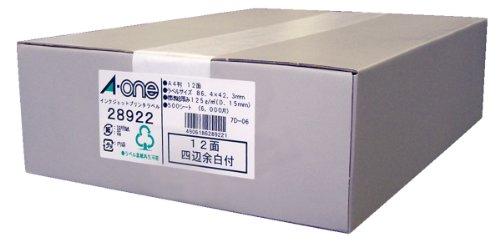 エーワン ラベルシール マット紙 12面 500シート 28922 (1箱)【S1】