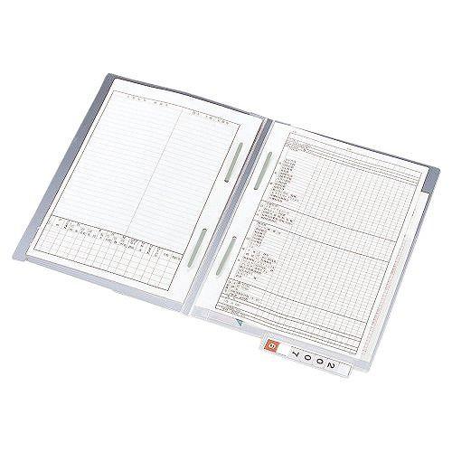 リヒトMED. カルテフォルダー A4 HK716U (1箱)