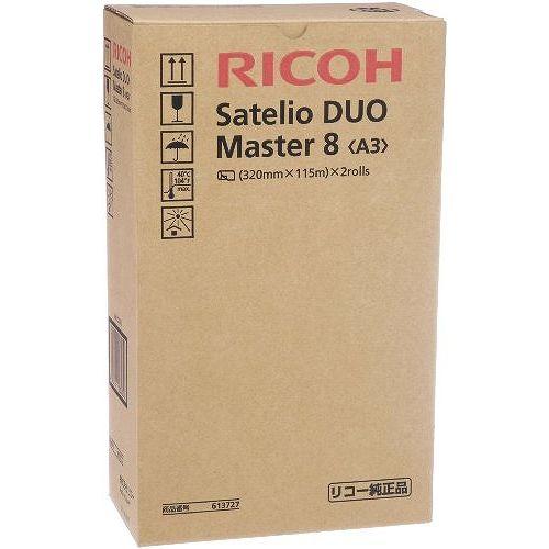 RICOH サテリオマスター DUO8 A3 613727 (1箱)