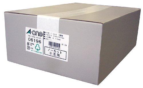エーワン フリーラベルワイド A4 500シート 06196 (1箱)