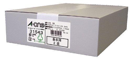 エーワン マルチプリンタラベル 2面 31543 (1箱)