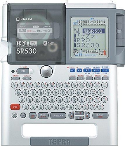 キング テプラPRO SR530
