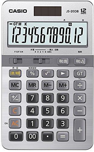 カシオ 本格実務電卓 JS-20DB-N