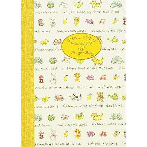 デザインフィル 日記帳 ミドリ 日記 3年連用 すくすく 水色 12191006 デザインフィル 日記帳 ミドリ 日記 3年連用 すくすく 水色 12191006