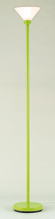 フロアスタンドライト 照明 ライト リビング VH-FS 2800GZ グリーン 緑色 おしゃれ(代引不可)【送料無料】