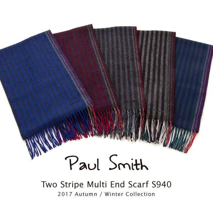 ポールスミス Paul Smith マフラー Two Stripe Multi End Scarf S940 2017年秋冬 ストール ラッピング【あす楽対応】【送料無料】