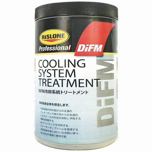 RISLONE リスローン DiFM冷却系統トリートメント (漏れ止め) RP-61175【S1】