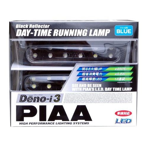 PIAA LEDデイタイムランプ Deno-i 3 (12連ランプ) ブルー L-223B【S1】