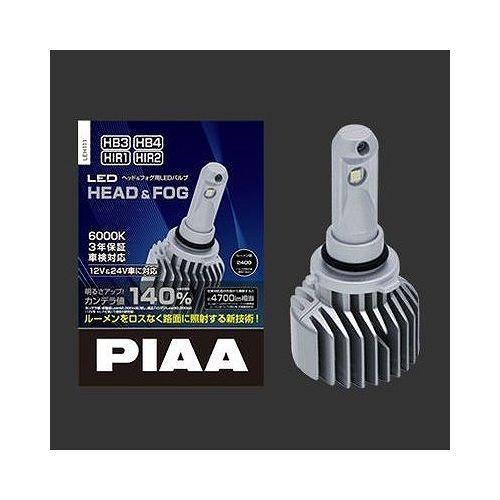 PIAA ヘッド&フォグ用LEDバルブ ファンレスヒートシンクタイプ 6000K 12V&24V対応 HB3/HB4/HIR1/HIR2 LEH111