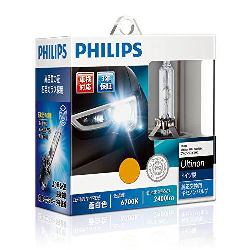 PHILIPS フィリップス アルティノン フラッシュスター HIDバルブ ・ D4S・ 6700K / 2300lm 【42402FSJ】