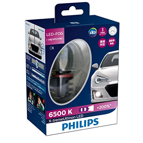 PHILIPS フィリップス エクストリーム アルティノン LED フォグランプ H8/H11/H16 6500K 【12794UNIX2JP】【S1】