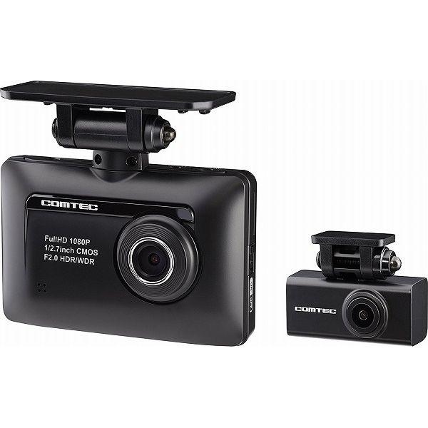 コムテック ドライブレコーダー 200万画素 GPS 2.8インチ 前後2カメラ フルHD ZDR-015 駐車監視 安全運転支援 ドラレコ 日本製