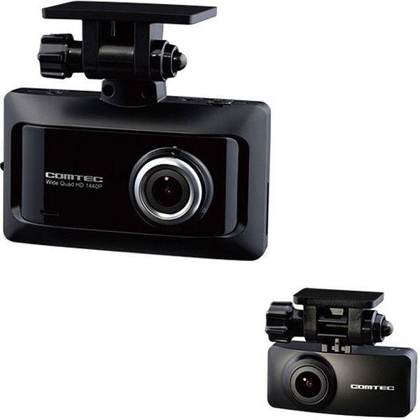 コムテック ドライブレコーダー ZDR026 2.7インチ 370万画素 2カメラ ZDR026 駐車監視 安全運転支援機能 ドラレコ 日本製【S1】