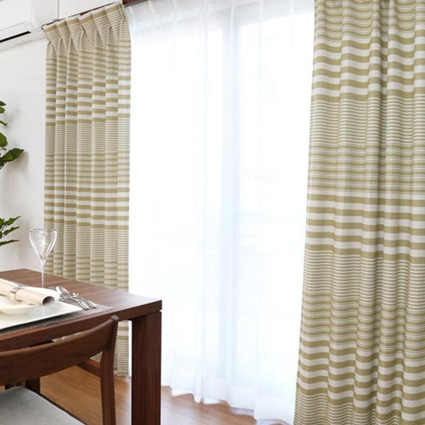 カーテン 遮光 北欧 デザインカーテン[ルッカ](2枚組)(幅95×丈135cm)(代引不可)【送料無料】