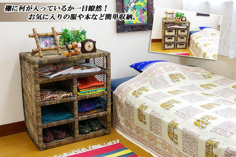 ラタン×ブリ・ベッドサイドチェスト(カゴ無しタイプ) アジアン アジアン家具 バリ バリ家具(代引き不可)