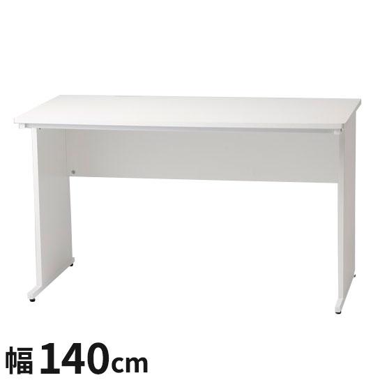 デスク パソコンデスク 幅140cm オフィスデスク 白 ホワイト 平デスク つくえ SOHO 木製 シンプル 机 会社 ワークデスク(代引不可)【送料無料】