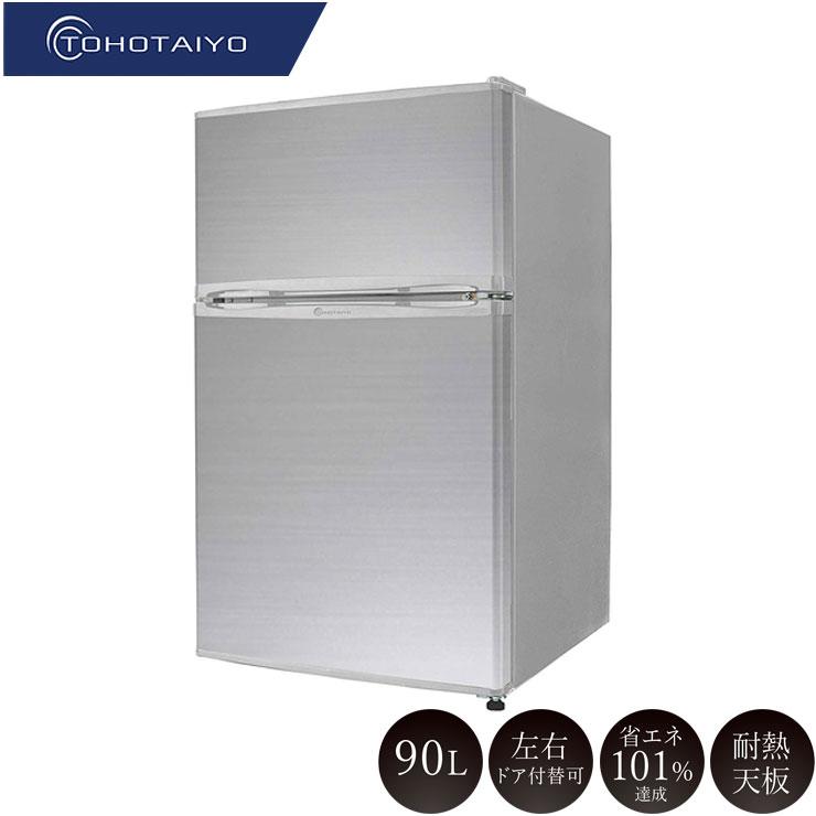 2ドア冷蔵庫 冷凍冷蔵庫 90L (冷凍室26L/冷蔵室64L) TH-90L2-SL シルバー 小型 コンパクト 一人暮らし 冷蔵庫 冷凍庫 TOHOTAIYO【送料無料】
