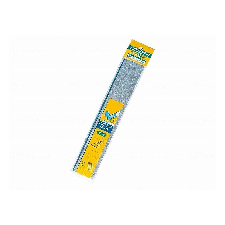 送料無料 シクロケア 年間定番 注文後の変更キャンセル返品 ノンスリップテープ屋内用 グレー 30×900