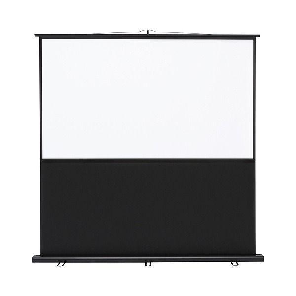 サンワサプライ プロジェクタースクリーン(床置き式) PRS-Y70HD(代引不可)【送料無料】