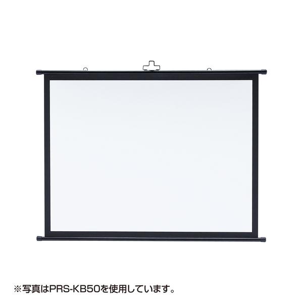 サンワサプライ プロジェクタースクリーン(壁掛け式) PRS-KB80【送料無料】 (代引不可)