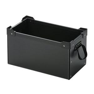 サンワサプライ PD-BOX2BK プラダン製マルチ収納ケース【送料無料】