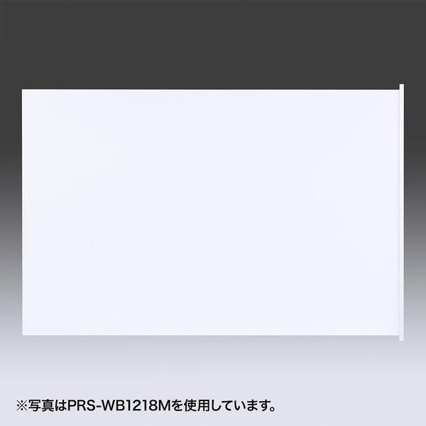 サンワサプライ プロジェクタースクリーン(マグネット式) PRS-WB1212M(代引不可)【送料無料】