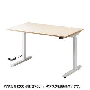 サンワサプライ ERD-M10070LM 電動上下昇降デスク【送料無料】