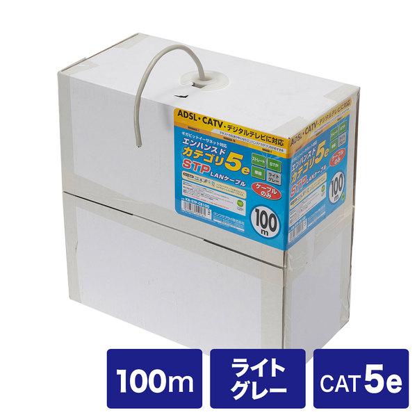 サンワサプライ STPカテゴリ5ケーブルのみ(単線用) KB-STP-CB100N【送料無料】 (代引不可)【S1】