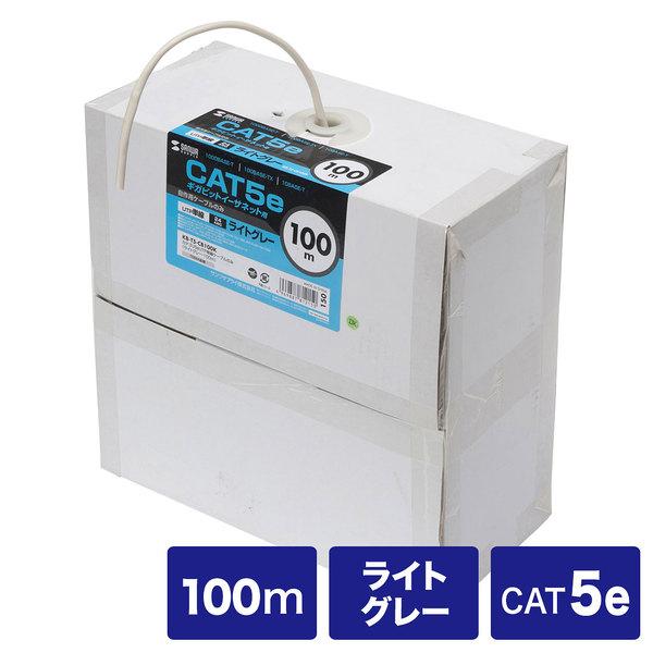 サンワサプライ カテゴリ5eUTP単線ケーブルのみ KB-T5-CB100N【送料無料】 (代引不可)