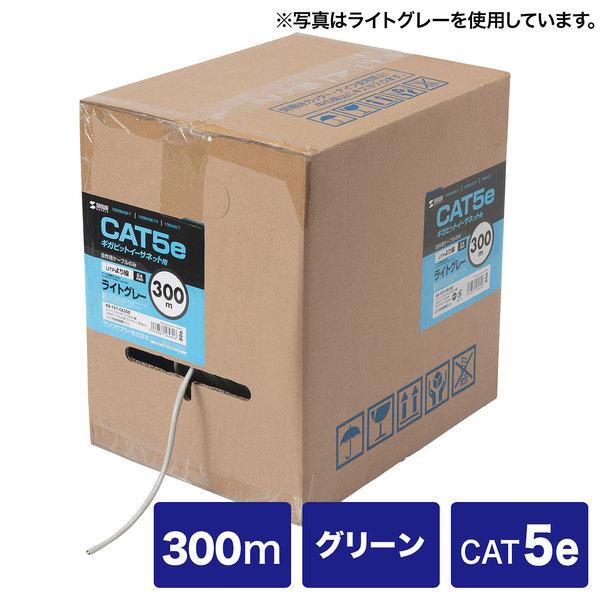 サンワサプライ カテゴリ5eUTPより線ケーブルのみ KB-T5Y-CB300GN【送料無料】 (代引不可)【S1】