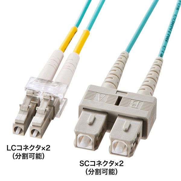 サンワサプライ OM3光ファイバケーブル HKB-OM3LCSC-01L(代引不可)【送料無料】【S1】