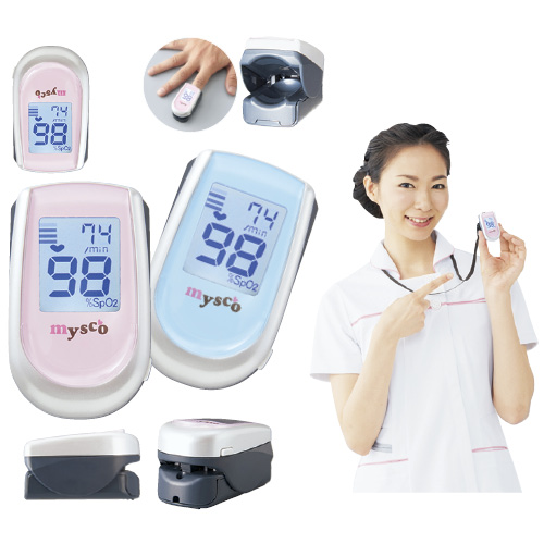 松吉医科器械 マイスコ パルスオキシメータDX カラー:さくらピンク MY-2000P【送料無料】【S1】