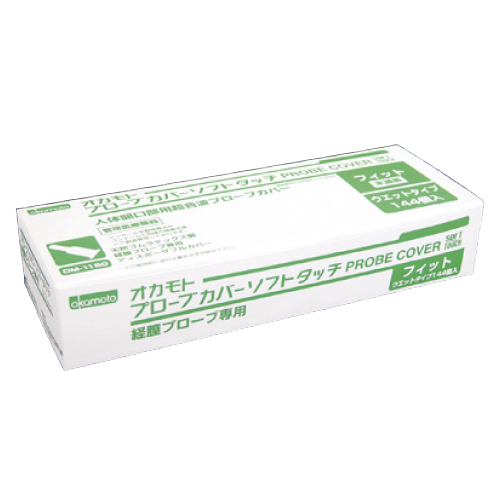 オカモト プローブカバー ソフトタッチフィット 規格:ウェット 入数:144コ(個包装) OM-1150【送料無料】